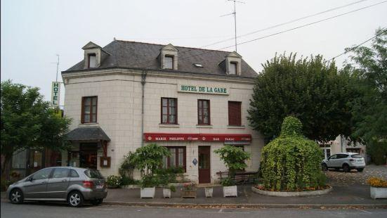 車站餐廳酒店