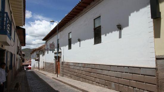 Casa Union Cusco
