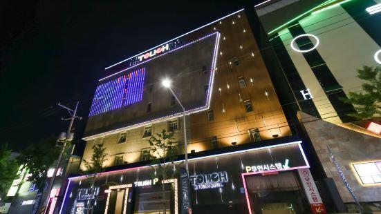 Daegu Bible Touch
