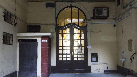 博物館皇家公寓酒店