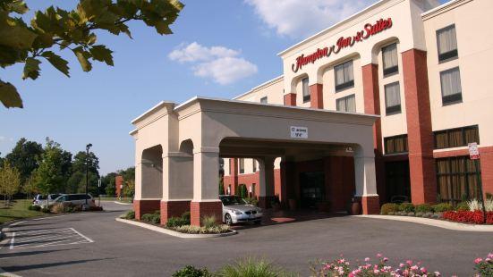 里士滿/弗吉尼亞中心希爾頓歡朋旅館&套房酒店