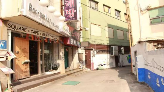 Backpackers House Busan