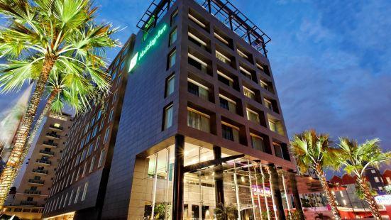 聖多明戈假日套房酒店