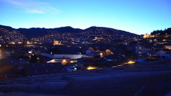 Sueños del Inka Hotel