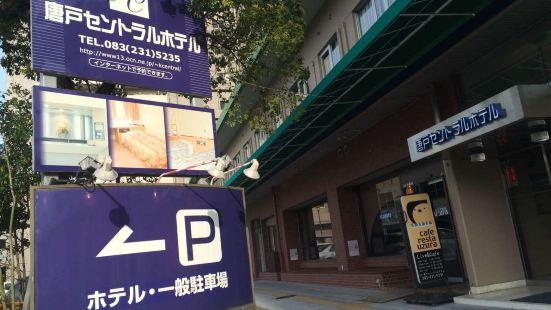 Karato Central Hotel