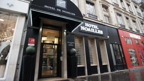 諾阿耶酒店