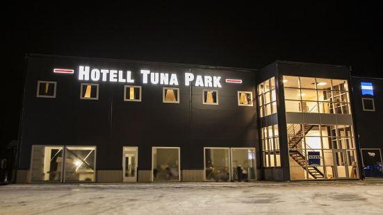 圖納公園酒店