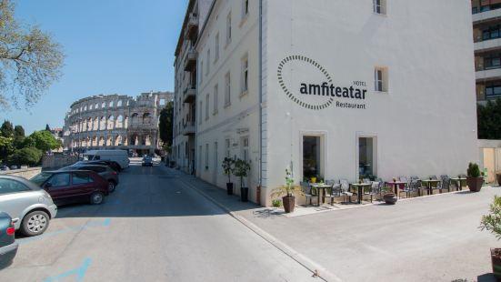 阿姆費提塔酒店