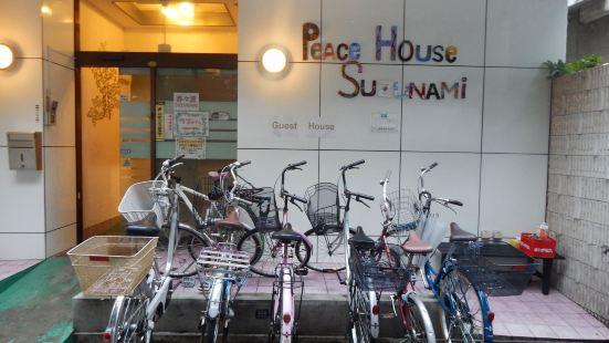 Peace House Suzunami