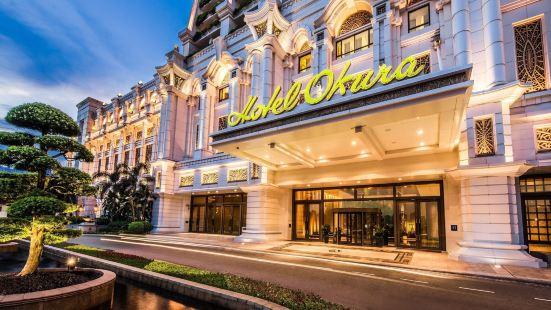 호텔 오쿠라 마카오
