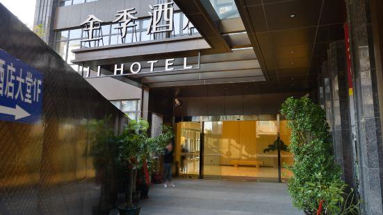 JI Hotel (Shanghai Wujiaochang Shiguang Road)