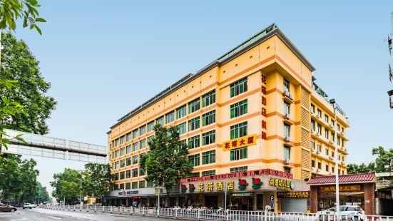 Huata Hotel