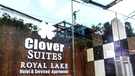 Clover Suites Royal Lake Hotel & Serviced Apartment