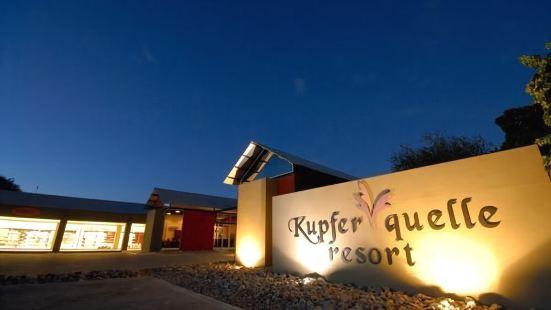 Kupferquelle Resort