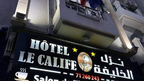 勒卡里菲酒店