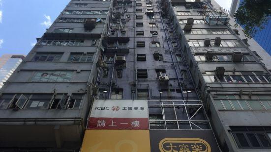 Yuan's Homestay