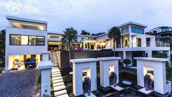 Xingshan·Yiyi Boutique Villa