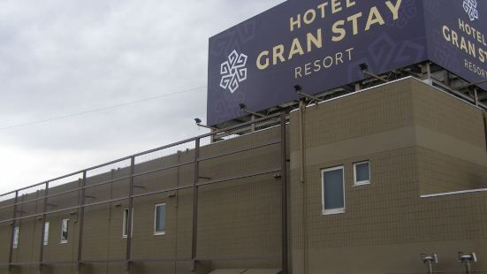 Hotel GRAN STAY RESORT- Adult Only