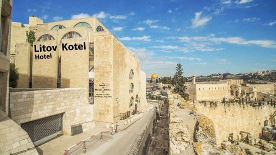 Litov Kotel Hotel - A Jewish Orthodox Hotel