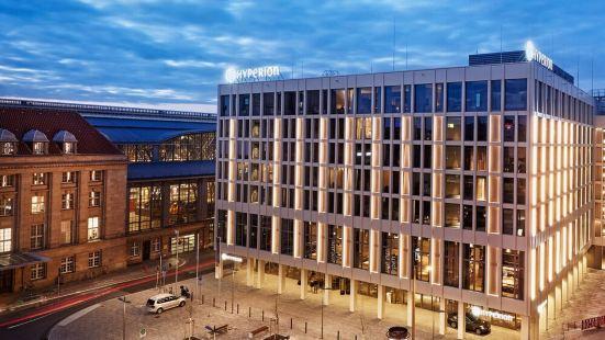 Hyperion Hotel Leipzig