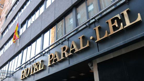 帕拉萊爾酒店