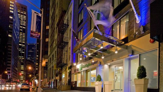 Holiday Inn Express New York City Wall Street
