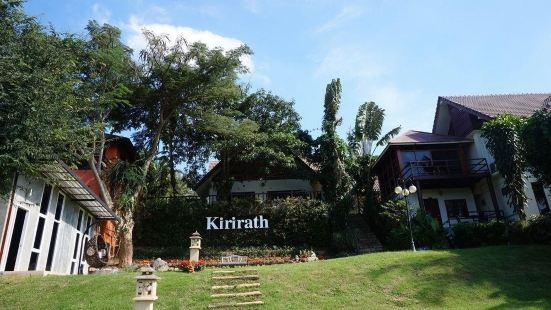Kirirath Resort