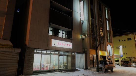 Kitami Ruby Hotel