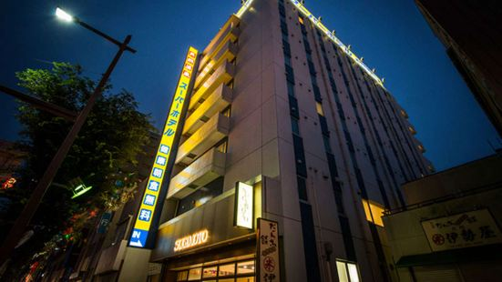 """水户超級酒店 天然温泉""""梅里之湯"""""""