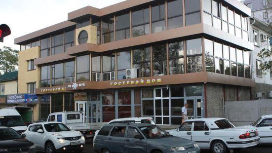 米卡利奇旅館