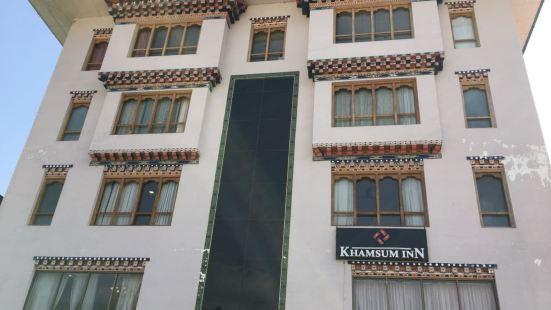 卡木肅穆旅館