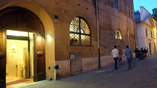 Casa di Santa Francesca Romana a Ponte Rotto