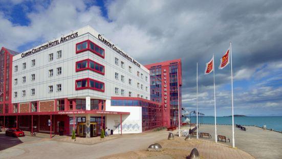 奧茨特克斯歌樂酒店