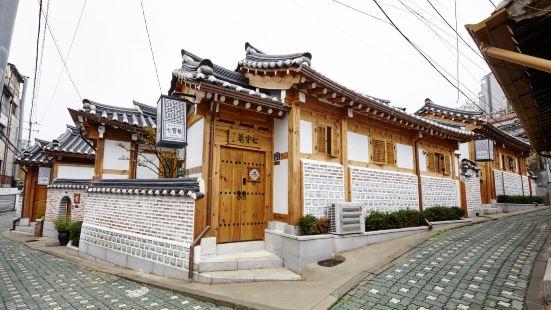 Hanok 24 Guesthouse Gyongbokgung
