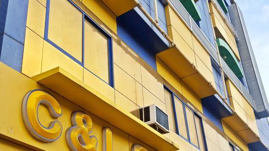 C & L Suites Inn Dumaguete