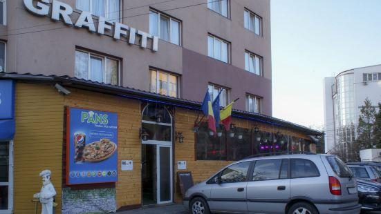 格拉菲迪酒店
