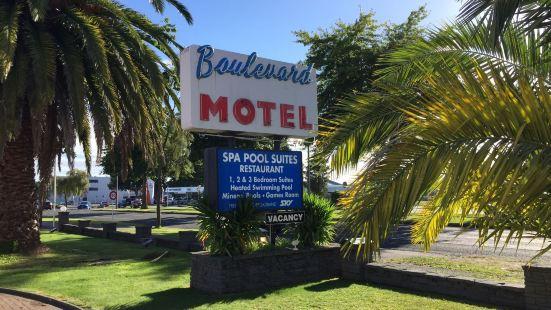 大道汽車旅館及餐廳