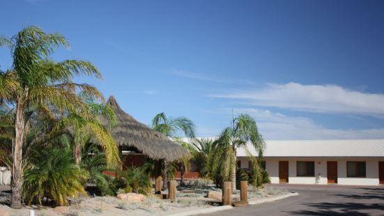 Big4 Stuart Range Outback Resort