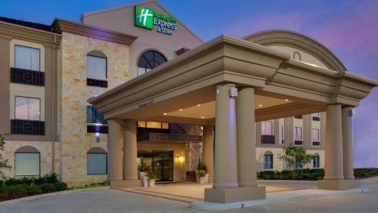 Holiday Inn Express Hotel & Suites Houston Energy Corridor W Oaks