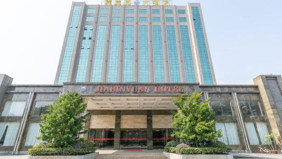Jiabinyuan Hotel