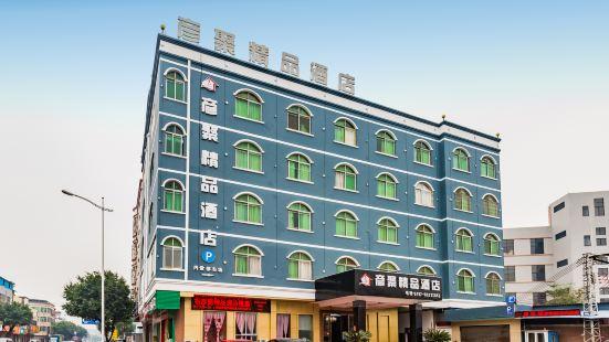 YANJU HOTEL