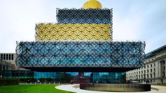 Tudors ESuites Birmingham City Centre Skyline Views