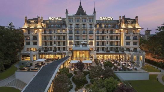 洛桑皇家薩瓦酒店