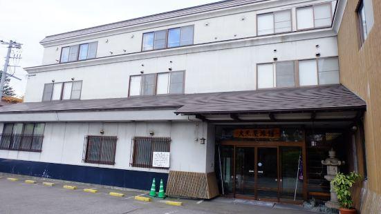 大黑屋旅館