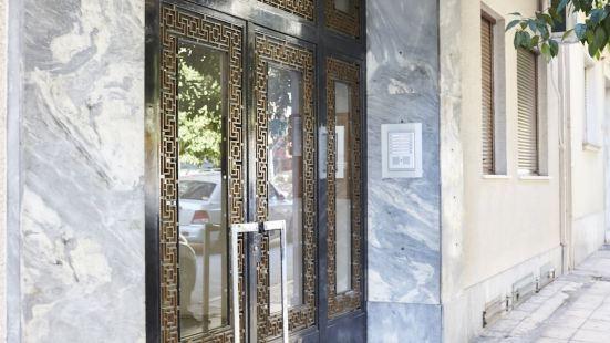 Luxury n Chic Athens Museum Apt