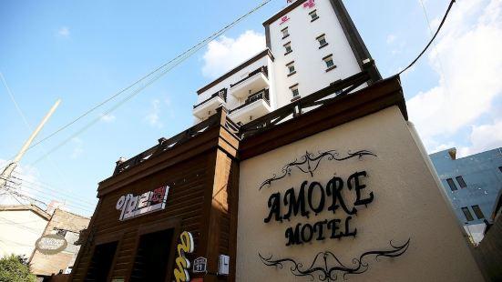 Amore motel