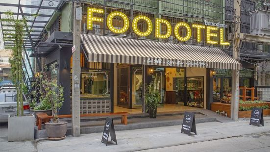 Foodotel