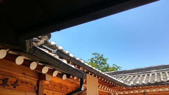 Jongno Namhyeondang Guesthouse