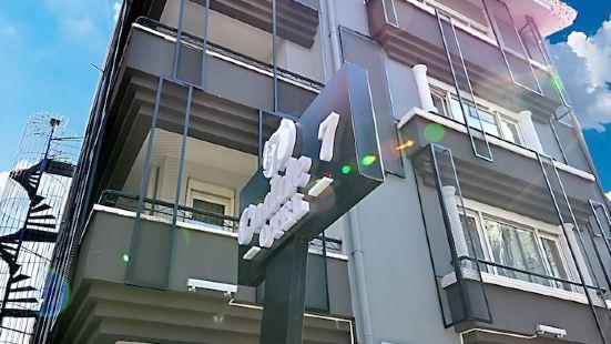 Cadde 7 Otel