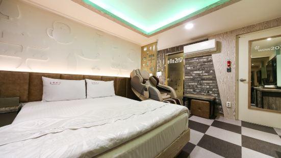 Daegu Duryu Hotel Look